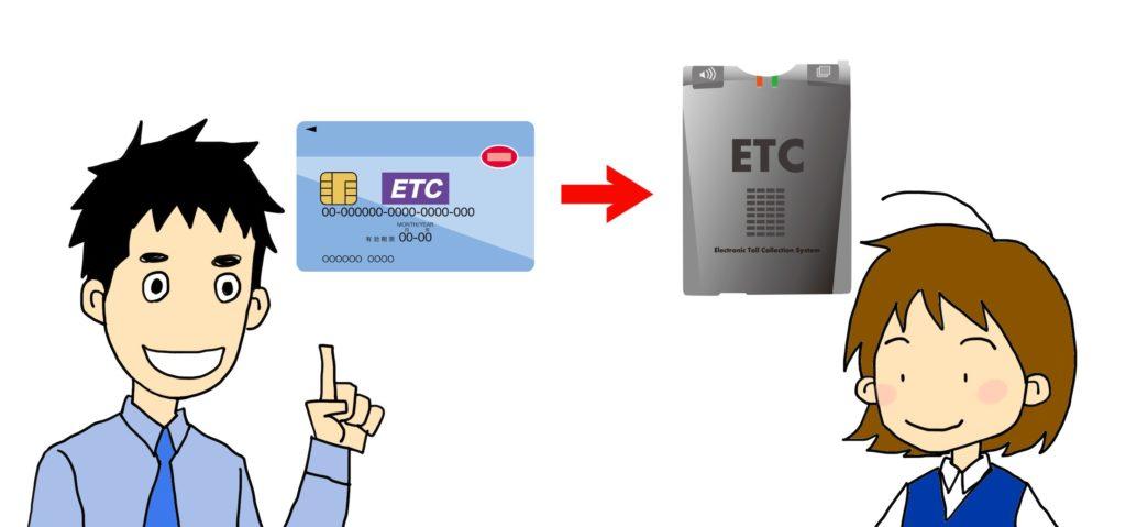 ETC画像2scaled